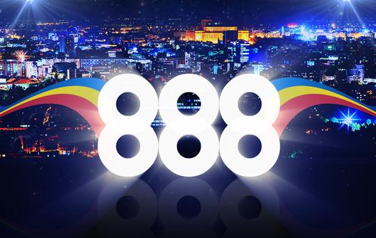 Promoții și bonusuri oferite de 888Sport