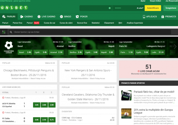 unibet-interfata.png