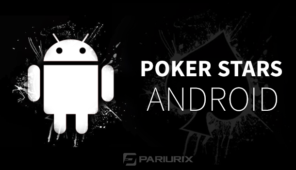 pokerstars-android.png