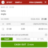 concurs-cehia-anglia-22062021-1psf-x-50ron-11