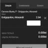 screen-23144824022017