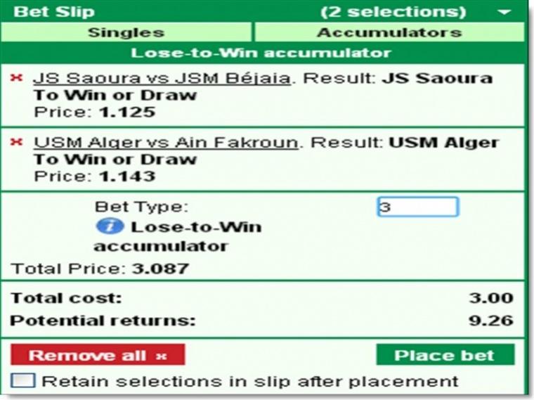 lose-to-win-accumulator-marathonbet-1