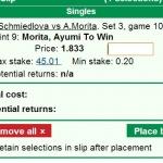 lose-to-win-accumulator-marathonbet-2