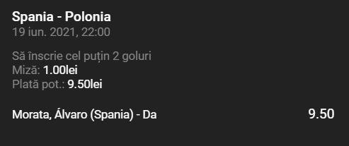 spania-marcatir