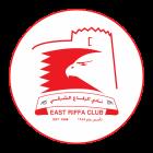 Logo East Riffa