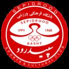 Logo Sepidrood Rasht