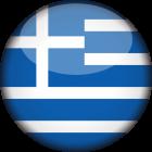 Logo Grecia U20
