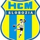 Logo AHCM Slobozia