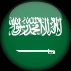 Logo Arabia Saudită
