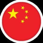 Logo China W