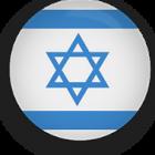 Logo Israel U20