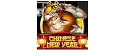 Chinese New Year logo